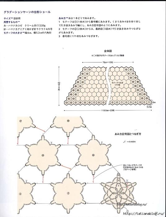 00013 copy (535x700, 188Kb)