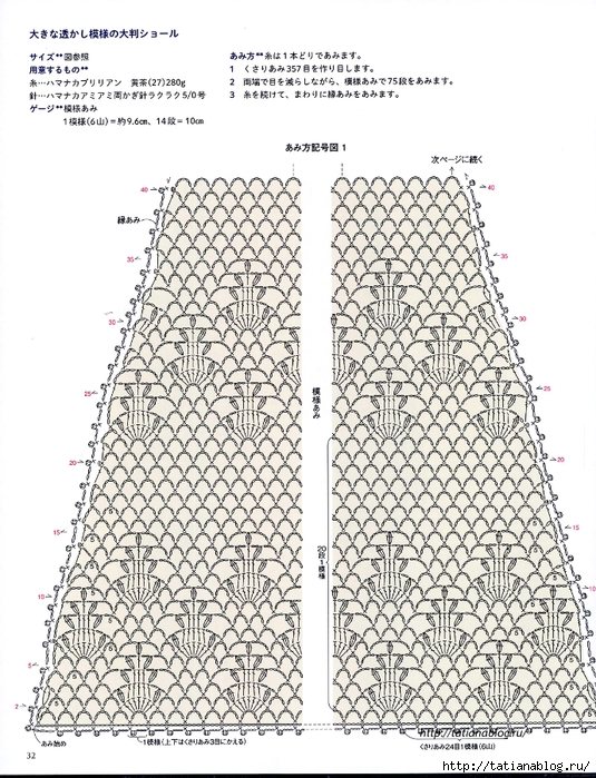 00032 copy (535x700, 350Kb)