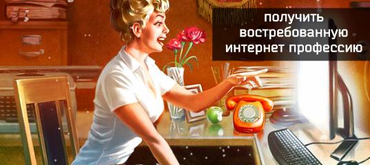 4425037_sovietpinuppt2sd248rprpr88888888888888888888888 (537x240, 94Kb)