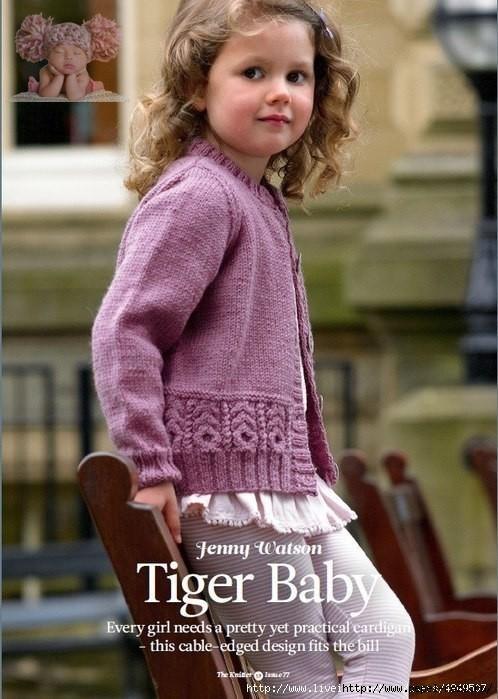 Вязаный жакет для девочки от дизайнера Jenny Watson