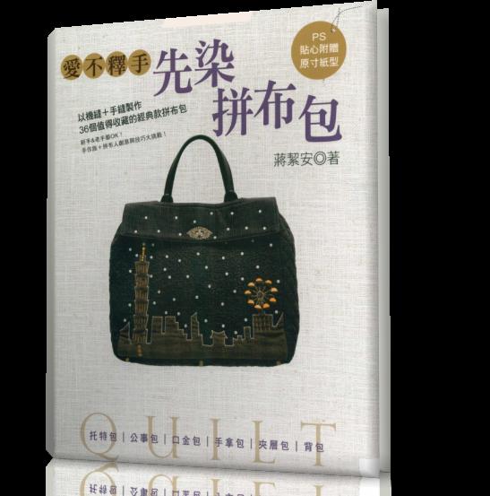 ae9c7b8d62ff шитье сумок - Самое интересное в блогах