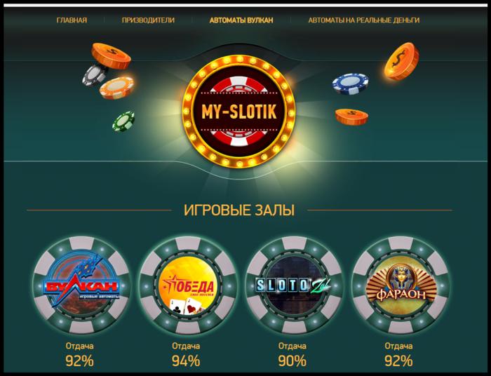 Игры онлайн играть бесплатно сейчас без регистрации автоматы