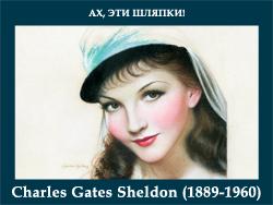 5107871_Charles_Gates_Sheldon_18891960 (250x188, 75Kb)