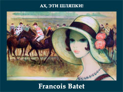 5107871_Francois_Batet (250x188, 55Kb)