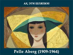 5107871_Pelle_Aberg_19091964 (250x188, 52Kb)