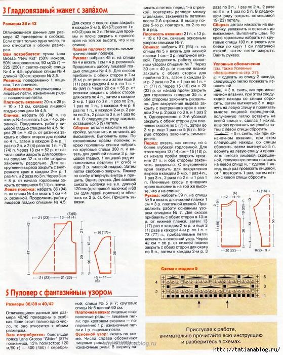 p0016 copy (559x700, 456Kb)