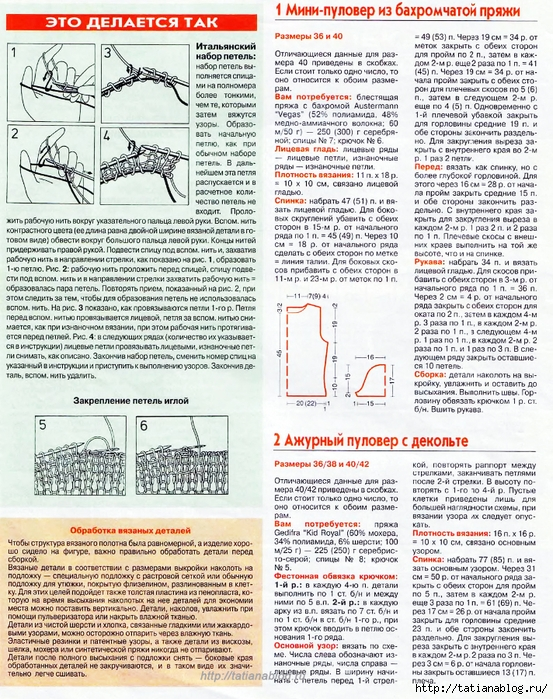 p0018 copy (553x700, 462Kb)
