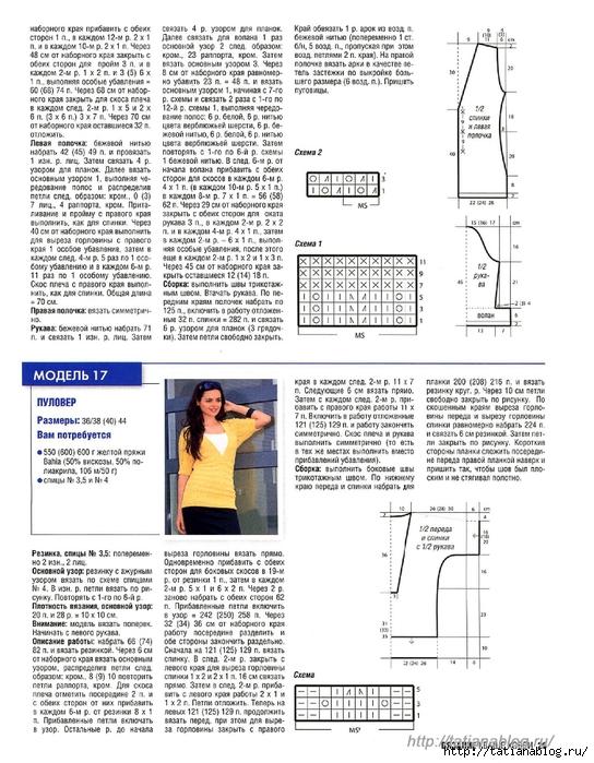 Вязание - Ваше Хобби 04 2011.page30 copy (544x700, 278Kb)
