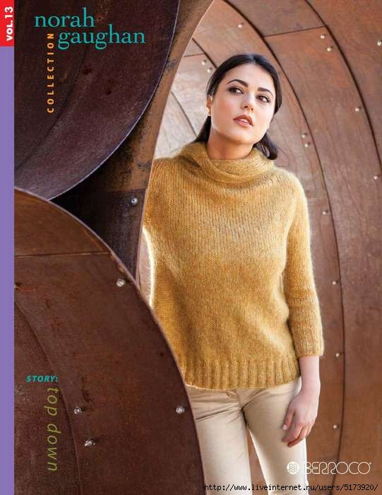 Berroco: Norah Gaughan Collection Vol.13 2013.