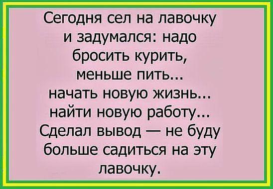 imageСЂ (548x380, 147Kb)