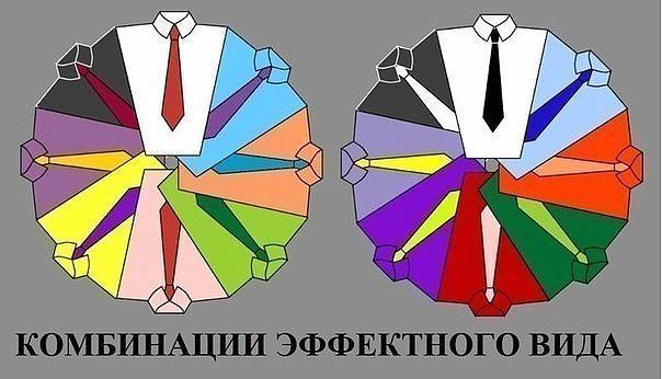 сочетание цветов (604x346, 144Kb)