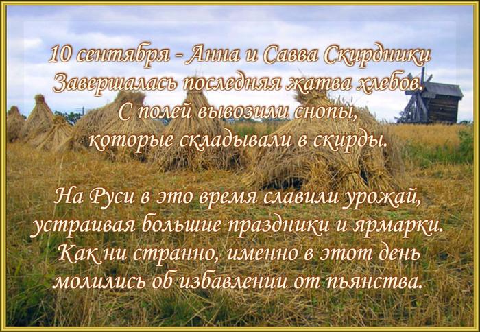 https://img0.liveinternet.ru/images/attach/d/0/143/642/143642354_10.jpg