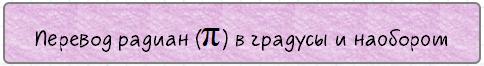 11 (484x66, 27Kb)