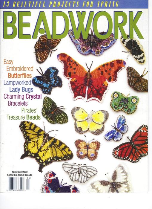 Бабочки из бисера со схемами фото 117