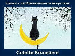 5107871_Colette_Bruneliere (250x188, 88Kb)