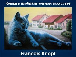 5107871_Francois_Knopf (250x188, 83Kb)