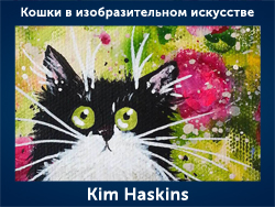 5107871_Kim_Haskins (250x188, 98Kb)