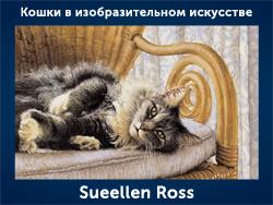 5107871_Sueellen_Ross (250x188, 89Kb)