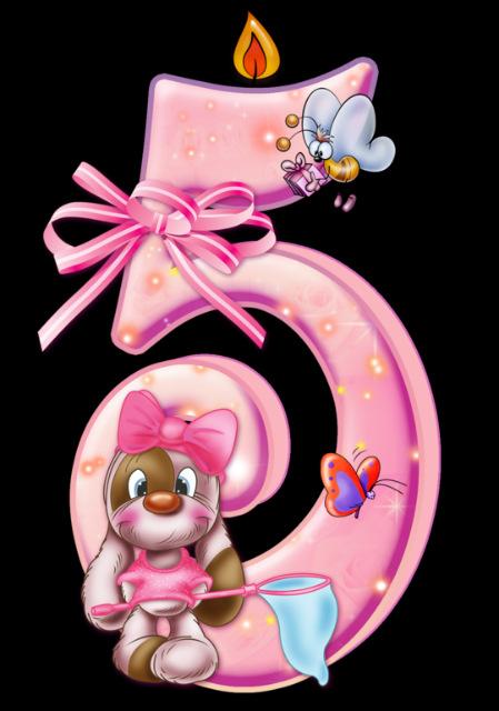 Молоток, поздравления с 5 месяцами девочке в картинках по имени катя