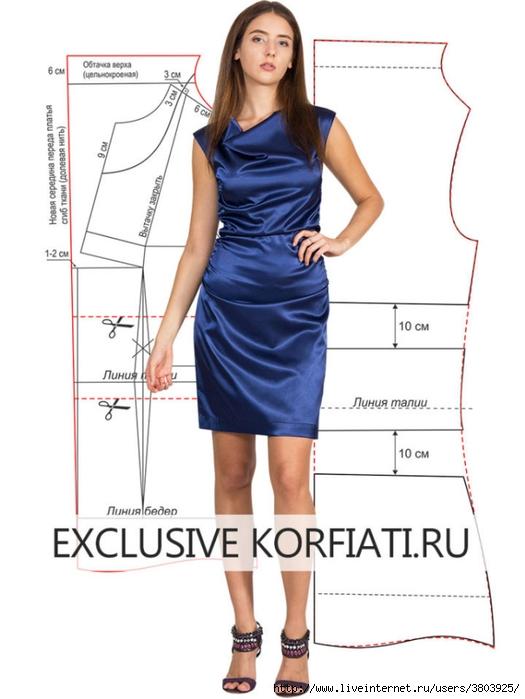 7e06efffca4 Dress-with-draped-neckline-and-sides-lines-720x959 (. Это стильное платье с  драпировкой ...