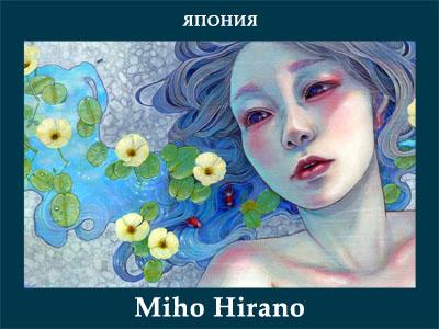5107871_Miho_Hirano (400x300, 74Kb)