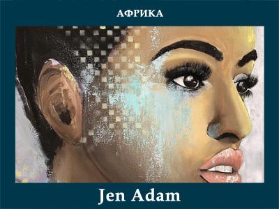 5107871_Jen_Adam (400x300, 89Kb)