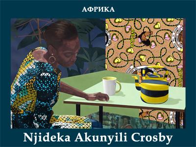 5107871_Njideka_Akunyili_Crosby (400x300, 190Kb)