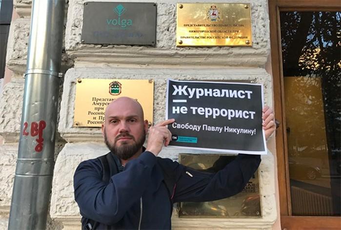144009536 100118 0628 6 Рассказ россиянина, который ненарушил закон ипровел 48часов зарешеткой