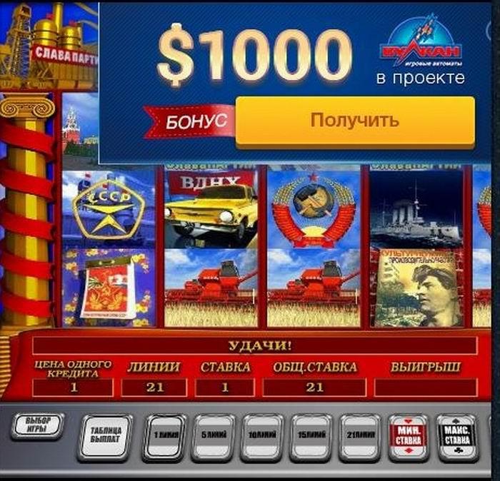 Игровые автоматы откроют снова 2016 смотреть фильмы онлайн в хорошем качестве бесплатно 2012 ограбление казино