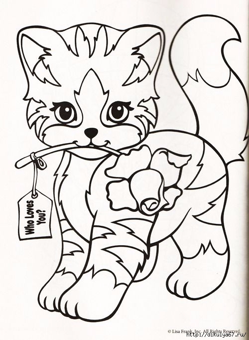 lisa frank coloring pages tiger - photo#18