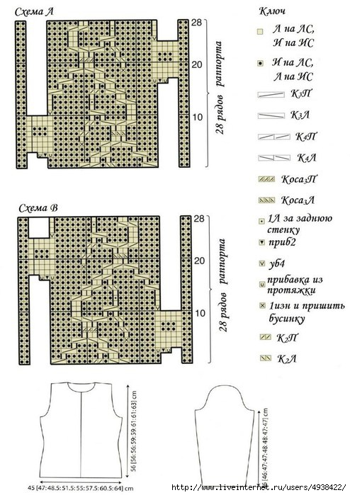 карди3 (494x700, 196Kb)