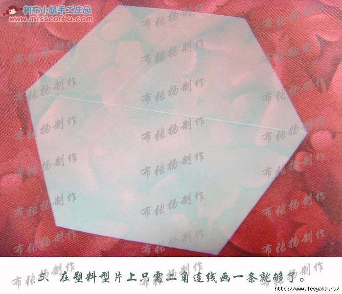 5d0250e066f3 Цветочная сумочка из лоскутов в технике оригами своими руками ...