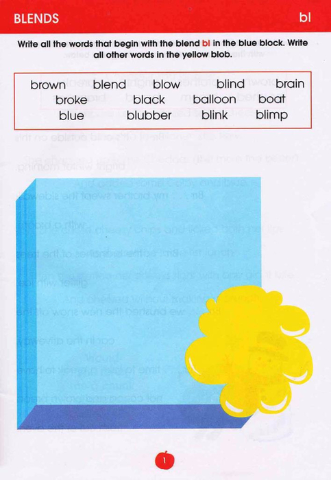 Phonics Educational Workbook - Grade 1_2 (483x700, 236Kb)