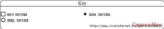 рш6 (556x100, 21Kb)
