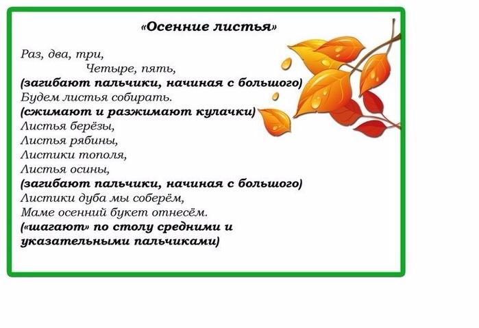 https://img0.liveinternet.ru/images/attach/d/1/131/269/131269888_RRRSRSRRSR.jpg