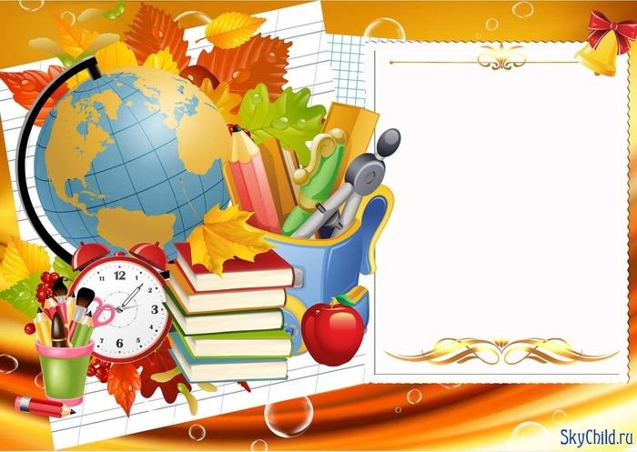 образцы открыток о школе требуются