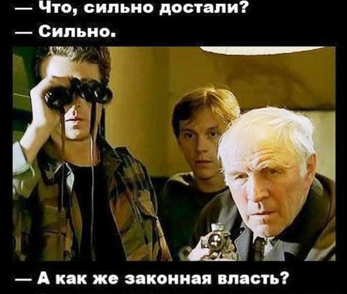 Ворошиловский стрелок прикольные картинки, марта