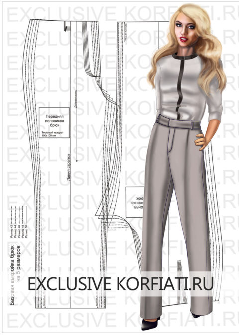 Trousers-pattern-pdf-480x673 (480x673, 61Kb)