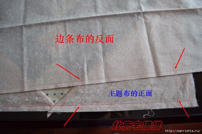 Лоскутное панно-ковер на стену. Пошаговый МК (24) (690x457, 185Kb)