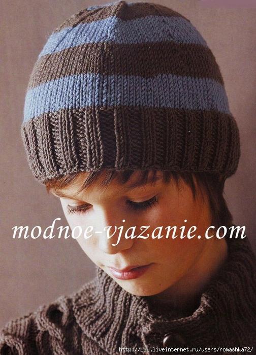 вязаная шапка для мальчика самое интересное в блогах