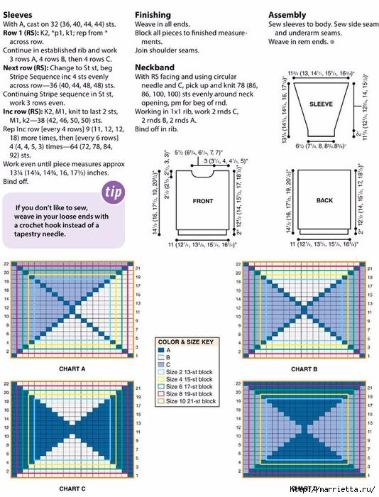 Детский пуловер спицами геометрическим узором (1) (534x700, 282Kb)