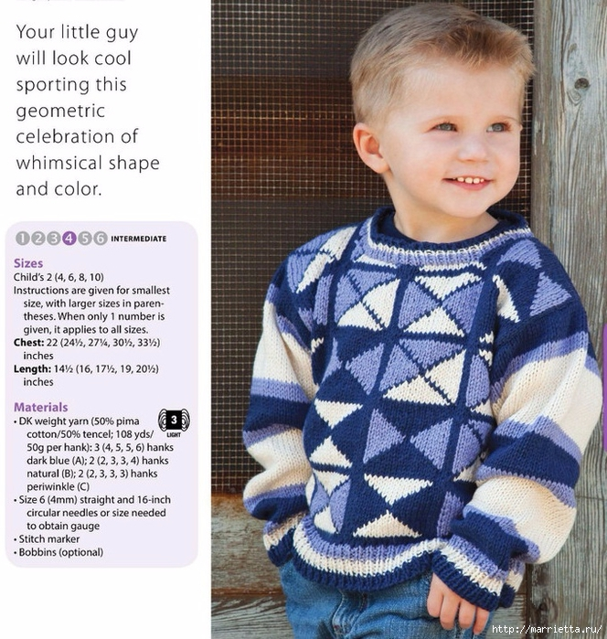 Детский пуловер спицами геометрическим узором (3) (664x700, 393Kb)