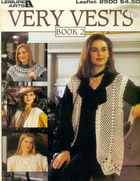 VERY VEST(VOL2) FC (541x700, 59Kb)
