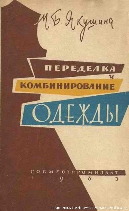 4116b343ac488 Дневник Люся_1 : LiveInternet - Российский Сервис Онлайн-Дневников
