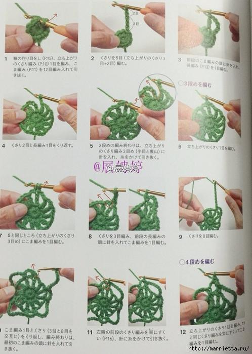 Вязание шарфика квадратными мотивами. Схема (3) (498x700, 272Kb)