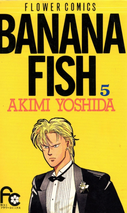 3816928_Banana_Fish_v5_p000 (418x700, 216Kb)