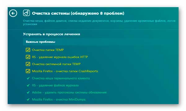 Kaspersky-Cleaner_08 (600x360, 120Kb)