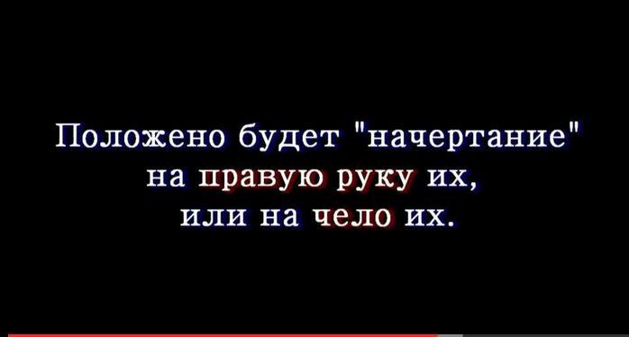 4391866_chipirovanie3 (700x374, 17Kb)