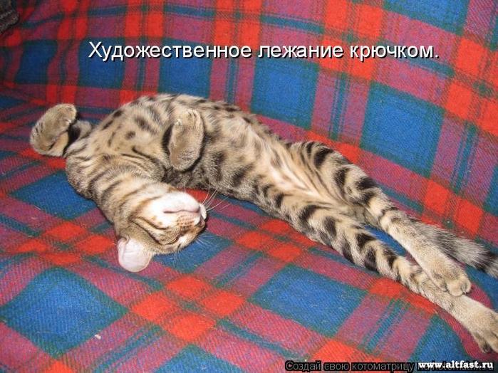 pyanoy-foto-neveroyatnie-pozi-eblya