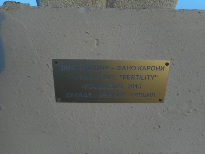 4878453_kipr_378 (700x525, 232Kb)